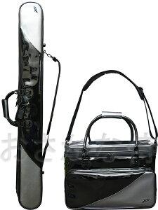 X'SELL「エクセル」 SP-975 へらカバン ロッドケース・バッグ2点セット PVC素材 大容量3層タイプ