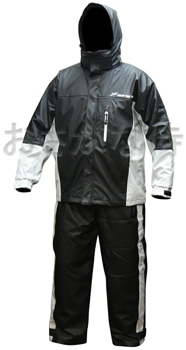 【送料無料!!】 X'SELL「エクセル」 防寒・防水着 XF−4400 PUウインターサロペットスーツ 上下セット ブラック M・L・LL・3L