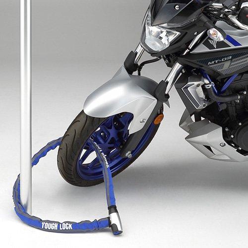 スチールリンクロック1.2m YL-02 ヤマハ バイク 盗難防止 鍵 セキュリティチェーン 施錠 安心 防犯グッズ