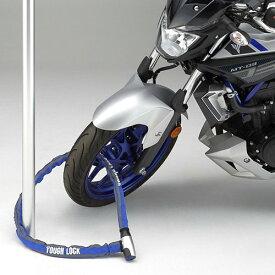 スチールリンクロック1.2m YL-02 イエロー ブルー ヤマハ バイク 盗難防止 鍵 セキュリティチェーン 施錠 安心 防犯グッズ 強固 最強