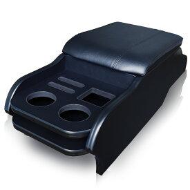E26 NV350 キャラバン フロントコンソールBOX ブラックレザー調 ドリンクホルダー センター収納ボックス 紙パックホルダー スマホ シガレット タバコ 小物置き 内装 インテリア パーツ