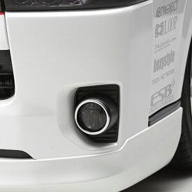 ハイエース 200系 カラーフォグカバー 左右セット レガンス LEGANCE 1型 2型 3型 4型 4型 後期(5型)ナロー ワイド