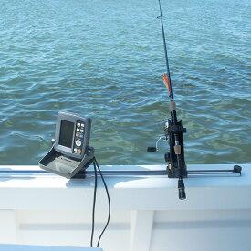 アルミレール 640mm BMO フィッシングギア 極みシリーズ 釣竿 ロッド フィッシング 釣り スタンド マリングッズ アウトドア用品