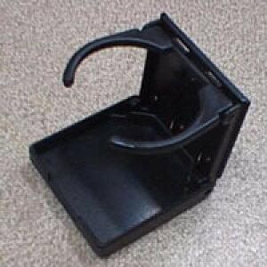 ドリンクホルダー 汎用品 内装 折り畳み式 カップホルダー ペットボトルホルダー 灰皿置き