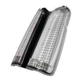 200系 ハイエース テールランプ フルLED FULL LED 200 クリア 1,2,3,4型 前期 後期(5型)ブレーキ ウインカー ストップ ランプ