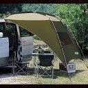 【在庫有り】カーサイドタープAL 小川キャンパル OGAWA CAMPAL テント キャンプ アウトドア ルーフ