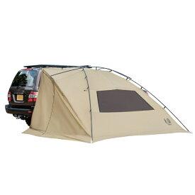カーサイドリビングDX-2 テント キャンプ アウトドア キャンピングカー BBQ 海水浴 車中泊 日除け 紫外線対策 日差し防止 撥水 防水 ミニバン BOX車 おうちキャンプ