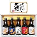送料無料 名入れビール(茶)と、地ビール(DHCビール)4本 計5本セット ギフトカートン入り 名入れ プレゼント 記念日祝 還暦祝 古希祝 喜寿祝 傘寿祝 米寿祝 誕生日祝 退職祝 内祝