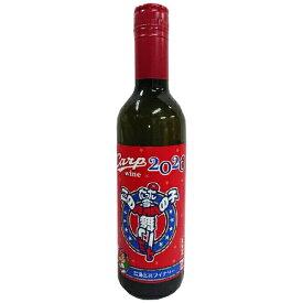 広島三次カープワイン 赤360ml-たった今このAKAの子舞い立った-【広島 東洋カープ お酒 カープファン】【 ギフト プレゼント 】【退職 就職 記念】