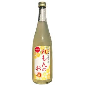 旭鳳 日本酒だけで漬けたおかみさんのれもん酒 720ml【広島 日本酒】【退職 就職 記念】