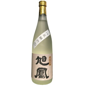 旭鳳 特別純米八反錦(純米吟醸)60% 720ml 【ギフト プレゼント】【広島 日本酒】【退職 就職 記念】