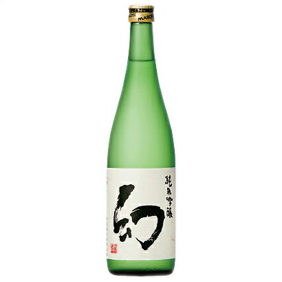 誠鏡 純米吟醸 幻(まぼろし) 720ml 【ギフト プレゼント】【広島 日本酒】