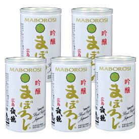 誠鏡 吟醸 幻(まぼろし) 缶180ml5本セット【広島 日本酒】