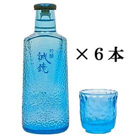 誠鏡 吟醸 シャレボトル(グラス付) 6本セット 180ml 【ギフト プレゼント】【広島 日本酒】