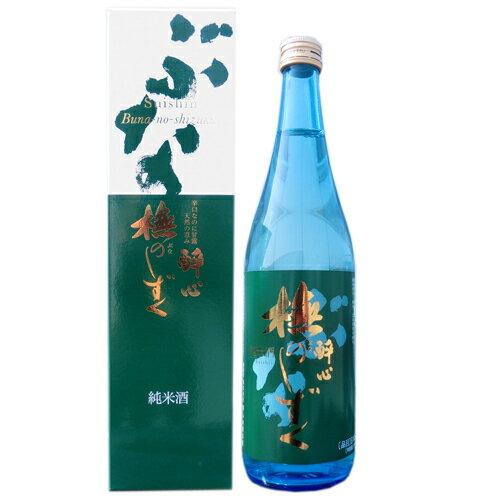 醉心 [ 酔心 ] 純米 ブナのしずく純米酒 720ml(化粧箱付)【楽ギフ包装】【楽のし】【ギフト プレゼント】【広島 日本酒】