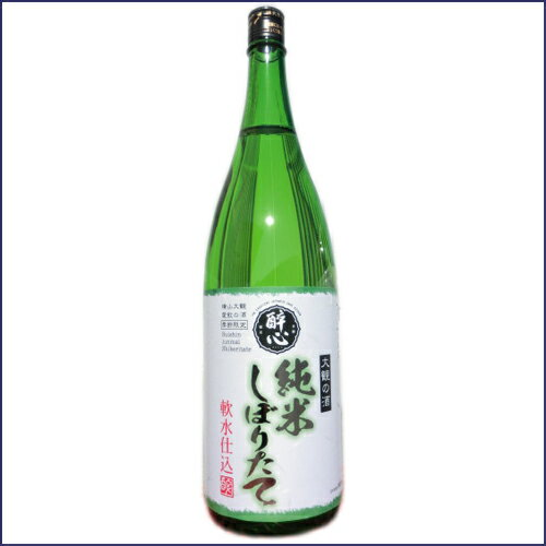 醉心 [ 酔心 ]  大観の酒 純米しぼりたて1800ml AME-20【ギフト プレゼント】【広島 日本酒】