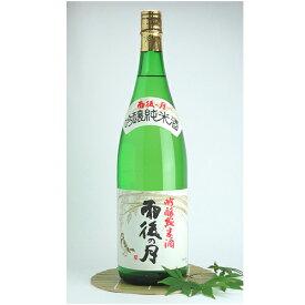 雨後の月(うごのつき) 純米吟醸 1800ml 【ギフト プレゼント】【広島 日本酒】