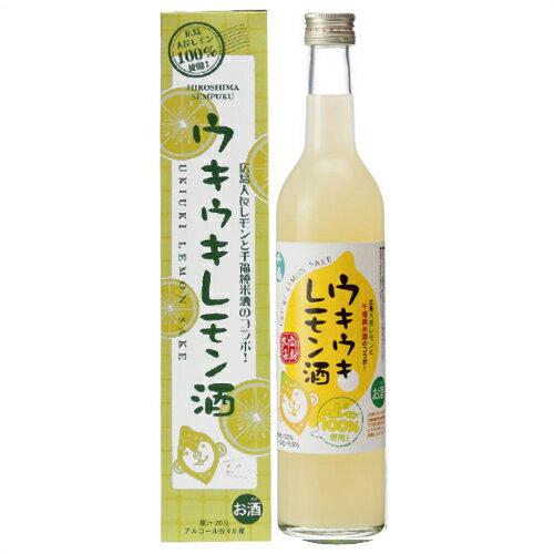 千福 ウキウキレモン酒 500ml【ギフト プレゼント】【広島 日本酒】【父の日】【お中元】