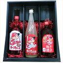 【広島東洋カープ】カープラベルのお酒ギフトセット720ml×3本(日本酒・焼酎・梅酒)【ギフト箱入り】【広島 日本酒】…