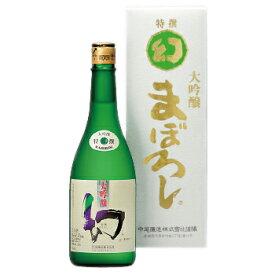 誠鏡 大吟醸 幻(まぼろし) 白箱 720ml (化粧箱付) 【ギフト プレゼント】【広島 日本酒】