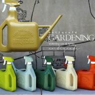 自慢の庭をすてきに見せてくれるスプレー一体型ジョウロガーデニングベランダ菜園水やり楽チンバルコニーインテリアオシャレお洒落アンティカフェgoods
