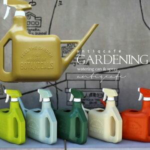 自慢の庭をすてきに見せてくれるスプレー一体型ジョウロ アウトドア ガーデニング ベランダ じょうろ スプレー おしゃれ 可愛い 菜園 水やり 楽チン バルコニー インテリア オシャレ お洒