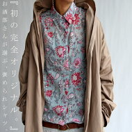 オリジナルシャツ長袖襟レトロ柄シンプル可愛いカジュアル大人お洒落デザインレディスお出かけ大人アンティカフェ