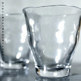 日本製【ゆらら】フリーグラス ガラスカップ アンティーク ヴィンテージ オシャレ食器 CAFE モダン レトロ 北欧 お洒落 アンティカフェ taw