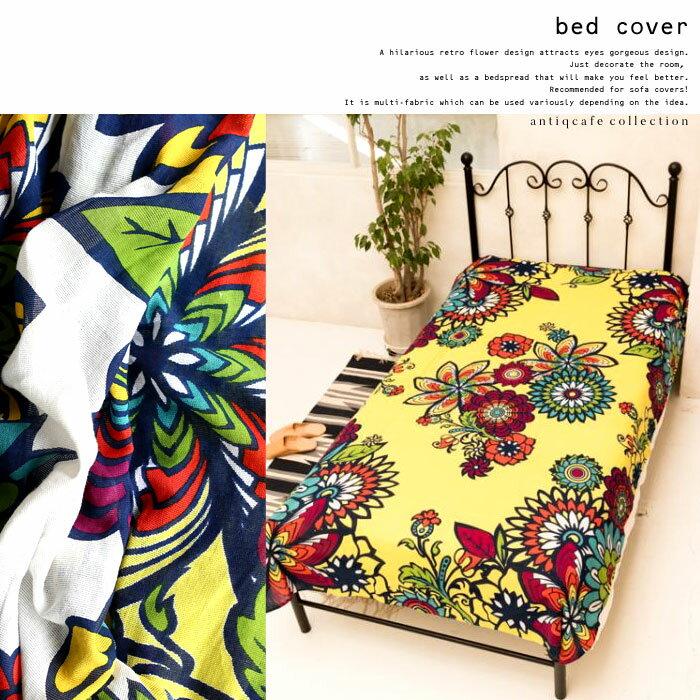 使い方は様々!鮮やかな花柄のベッドカバー ソファカバー 薄手 ハリ 柔らか 新生活 通気性 アンティカフェ goods