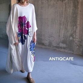 オトナ女子の為のフラワーアートワンピース。大胆な花柄をあしらったデザインで、これからの季節のコーデ必須アイテム..!?ポケット付き お出かけ アンティカフェ