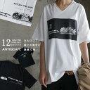 2点以上ご購入で送料無料 トップス カットソー Tシャツ ロゴ 半袖 お洒落 レディース メンズ コーデ デザイン 綿 綿10…