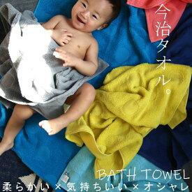 【6カラー/L】今治ふわふわドットバスタオル 上品質のガーゼに無撚糸ループの水玉パイルがお洒落でかわいいボディタオル SOF imabari bath towel 風呂 アンティカフェ