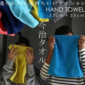 【6カラー/S】今治ふわふわドットハンドタオル 上品質のガーゼに無撚糸ループの水玉がお洒落でかわいい SOF imabari bath towel アンティカフェ