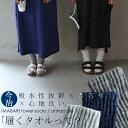 【3カラー】靴下 mekke 綿 コットン 年中使える ソックス くつ下 リブ 無地 シンプル カジュアル レディース 男女兼用…