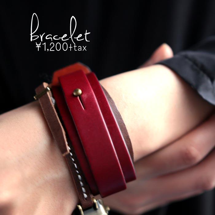 【再入荷無し・売り切り商品】 「えっ?この価格で合ってるの?」 レザーブレスレット Leather bracelet 本革ブレスレット 全5色 ペア カップル apa