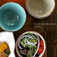 シンプルで味のある色味の小鉢飯碗プレゼント用にも丁度いいサイズ和食洋食ご飯美濃焼新生活アンティカフェtaw