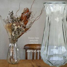 一輪挿しのさりげない趣がインテリアを引き締める。エンボス加工がレトロなクリアフラワーベース。お花のある生活にかかせないおしゃれ花瓶 アンティカフェ