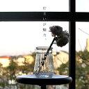 波立つエンボスデザインのクリアフラワーベース。お花のある生活にかかせないおしゃれ花瓶 アンティカフェ