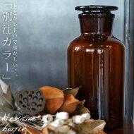 メディシンボトルガラス瓶インテリアシンプルデザインレトロかわいいおしゃれインテリアディスプレイ花瓶アンティカフェ