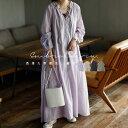 ワンピース 刺繍 トップス ワンピ ロング 羽織り ガウン 無地 綿 綿100% コットン レディース シンプル リラックス ゆ…