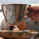 大人気の為、再入荷!木村二色流し十草コーヒー碗皿 カップ&ソーサー アンティーク ヴィンテージ オシャレ食器 カフ…