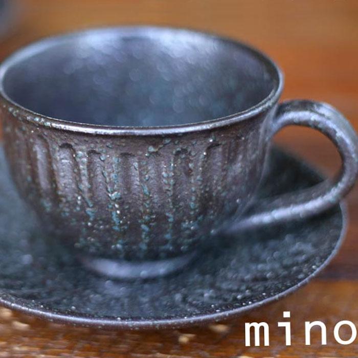 ほっこりブレイクタイムを演出するカップ&ソーサー オシャレ食器 カフェ CAFE お洒落 美濃焼 陶器 母の日 アンティカフェ
