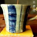 木村ルリ十草マグカップ  アンティーク ヴィンテージ オシャレ食器 カフェ CAFE モダン レトロ 北欧 お洒落 …