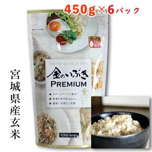 【宮城県産玄米】金のいぶきPREMIUM 6パック入
