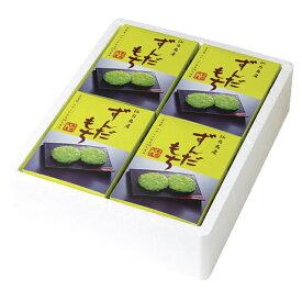 【夏ギフト・送料無料】 ずんだ餅セット もちべえ ずんだ餅 ずんだもち ずんだ 宮城 特産 ギフト お土産 宮城県 お取り寄せスイーツ ご当地スイーツ 手土産 お菓子 和菓子 セット 甘いもの 父の日 父の日ギフト プレゼント 贈り物 ギフト