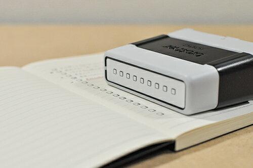 たくさん ToDo スタンプ・6mm幅・浸透印 [7530006]