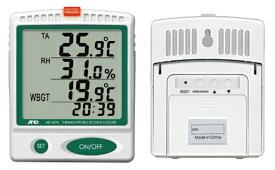 A&D 温湿度 SDデータロガー / 熱中症指数モニター AD-5696
