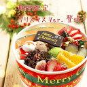 【 楽天ランキング1位 】 フルーツ たっぷり ジェラートケーキ(直径17cm)/MISAO [ 送料無料 クリスマス Xmas ハロ…