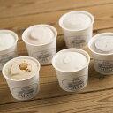 【 送料無料 】 おかやま美味しいとこ取りジェラートセット(6個入)/MISAO [ ハロウィン 七五三 お祝い アイス アイス…