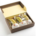 おかやまバナナ 追熟タイプMサイズ 3本セット(おひさまファーム)[岡山産 国産 瀬戸内 ばなな 果物 フルーツ ギフ…